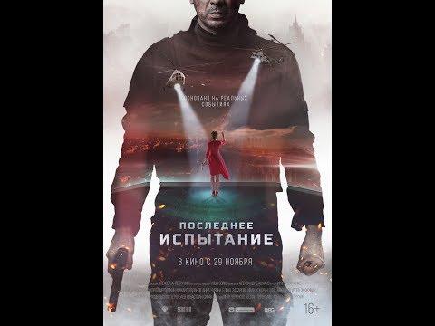 Русские военные фильмы онлайн в хорошем качестве. Фильмы