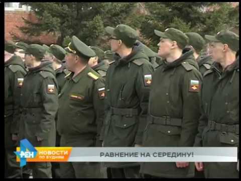 2 тысячи рублей  ежемесячно будут получать призывники Иркутской области