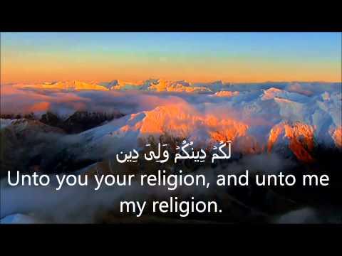 Surah Al Kafiroon, Ikhlas, Falaq, Naas reciter Mishary Rashid Alafasy