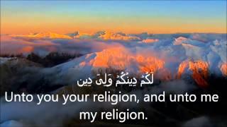 surah al kafiroon ikhlas falaq naas reciter mishary rashid alafasy