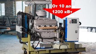 видео запчасти для дизельных генераторов