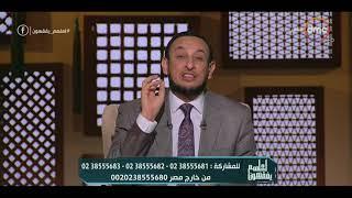 لعلهم يفقهون - الشيخ رمضان عبد المعز يشرح آية