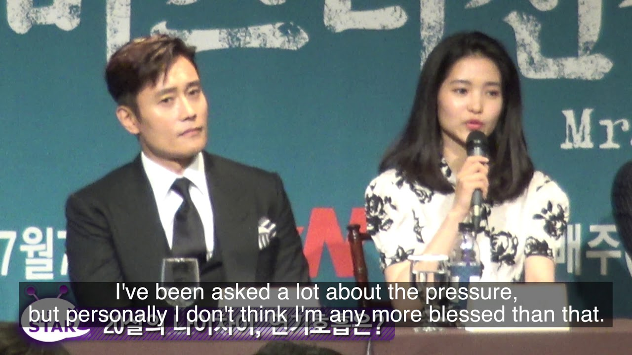 [ENGsub] 'Mr Sunshine' Lee Byunghun❤️Kim Taeri talk about their chemistry