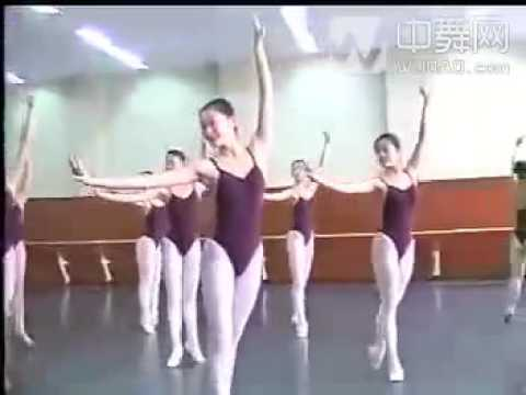 Classical Chinese dance basic techniques test in BDA
