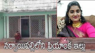 Veterinary Doctor Priyanka Reddy Home in Narsaipalli Village   T2KNEWS