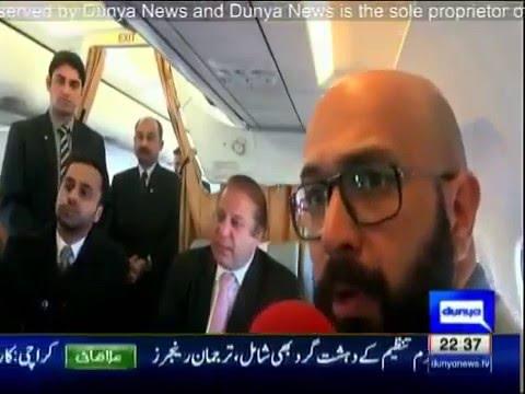 Mahaz Wajahat Saeed Khan Kay Sath - 20 December 2015 with ...