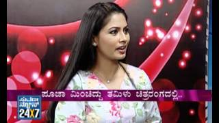 vuclip Seg_3 - Nannavalla: Actress Pooja leaked sex tape - Suvarna News