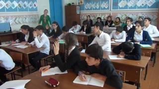 Открытый урок по русской литературе