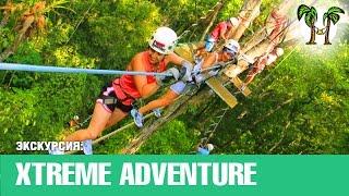 Экстрим Адвенчерс на Пхукете, экскурсии на Пхукете | Xtreme Adventures at Phuket