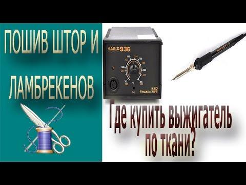 Интернет-магазин электротехнической продукции и электротоваров «саби электро». Все от розеток и выключателей до датчиков движения. Доставка по россии.