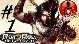 Прохождение Игры Принц Персии - Два Трона Часть 1: Прибытие в Вавилон и Уличный Паркур!!!