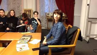 Встреча с Ладой Кутузовой. РГДБ, 26.10.2018 V Всероссийский фестиваль детской книги