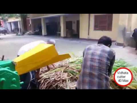Sugercane Grass Cutting, High speed chaff cutter 40 Max