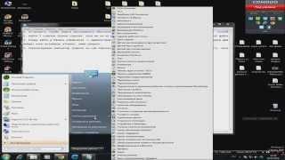 Как сделать Windows 7 подлинной?