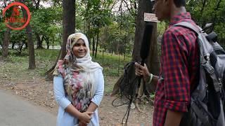 সরাসরি প্রপোজ ? New Bangla Funny Video   AWKWARD INTERVIEW / SamsuL OfficiaL