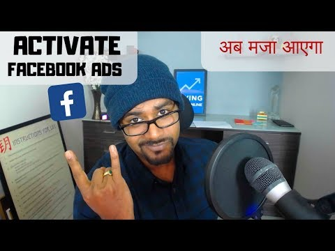 How To Activate A Disabled Facebook Ads Account (Hindi) thumbnail