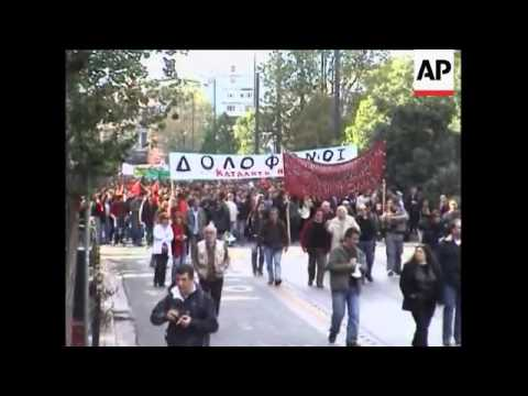 Riots broke out Sunday in the Greek capital and the northern city of Thessaloniki as demonstrators p