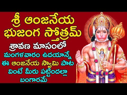 if-you-listen-this-song-today-you-will-get-1000-times-blessings-of-lord-hanuman-👍