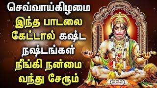 Lord Anjaneya Tamil Padalgal   Best Hanuman Tamil Devotional Songs