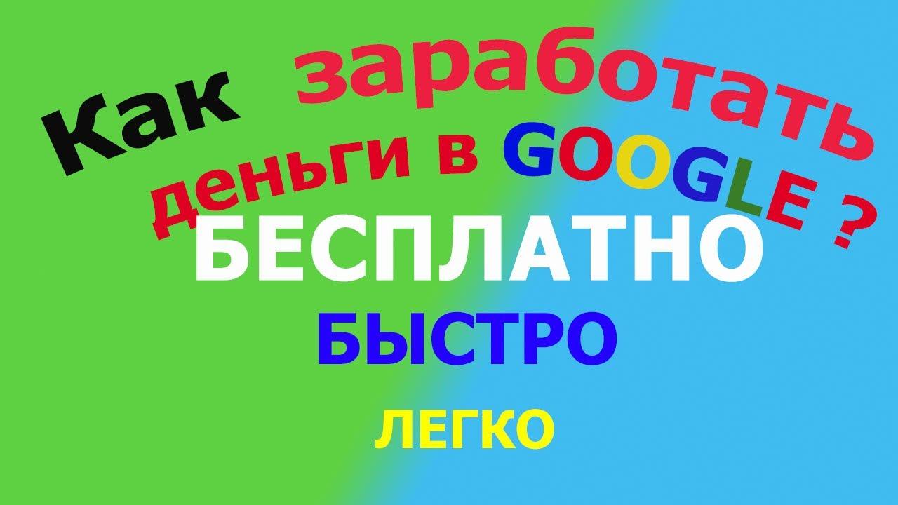 Как заработать в интернете легко и без вложений ставки на транспортный налог на 2012
