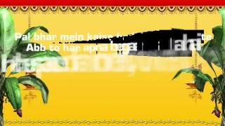 Dulhe ka sehera souhana lagta hai (Full lyrics & English Translation)
