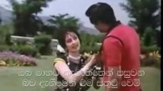 Song: Dil Vil Pyaar Vyaar Film: Shagird (1967) with Sinhala Subtitles