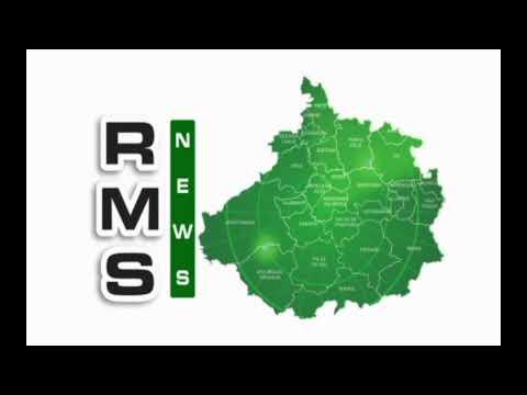 RMSNEWS - A