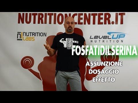 Integratori di Fosfatidilserina - Come, Quando e Perchè Assumerli? NutritionCenter.it