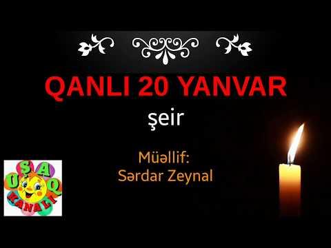 20 Yanvar Aid Seir 3gp Mp4 Mp3 Flv Indir