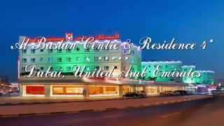 Al Bustan Centre & Residence 4* Дубай, ОАЭ(Отель Al Bustan Centre & Residence 4* Дубай, ОАЭ В роскошном комплексе Al Bustan Centre & Residence имеется хорошо оборудованный фитн..., 2015-11-06T16:12:58.000Z)