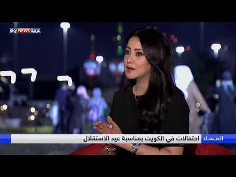 -الكويت 2035- رؤية واعدة لتحويل الكويت إلى مركز تجاري وثقافي  - نشر قبل 1 ساعة