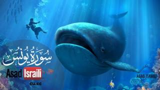 009 Surah Yunus Urdu Tafseer-Asad Israili[AsadIsraili.cu.cc][24-30].mp4