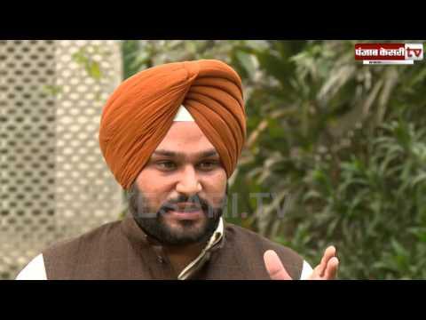 Exclusive Interview : Captain Amrinder Singh (Congress Leader)