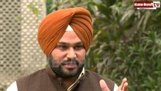 Exclusive Interview : Captain Amrinder Singh (Congress Leader)