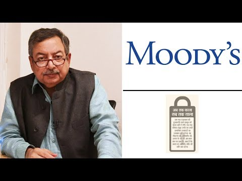 Jan Gan Man Ki Baat, Episode 152: Moody's Ratings Upgrade and Media Freedom in India