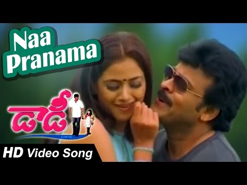 Naa Pranama Full Video Song || Daddy || Chiranjeevi, Simran, Ashima Bhalla