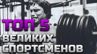 видео Биография Шаварш Карапетян