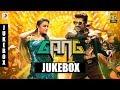 Gang Telugu Jukebox   Suriya   Anirudh l Vignesh ShivN