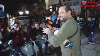 حفلات اياد الزيبق 07705828580 في شارع فلسطين