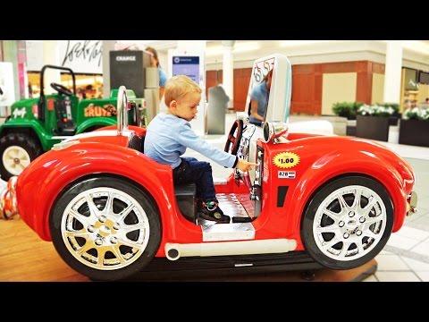 Гуляем Катаемся на Машинках в Торговом Центре Влог Видео Для Детей Макс entertainment