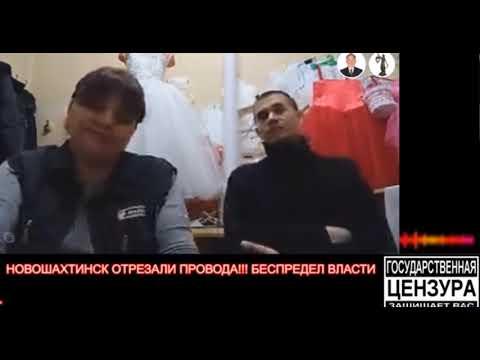 Прямой эфир №2.г Новошахтинск 21.02.2019г