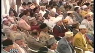 Urdu Khutba Juma on May 23, 1997 by Hazrat Mirza Tahir Ahmad at Germany