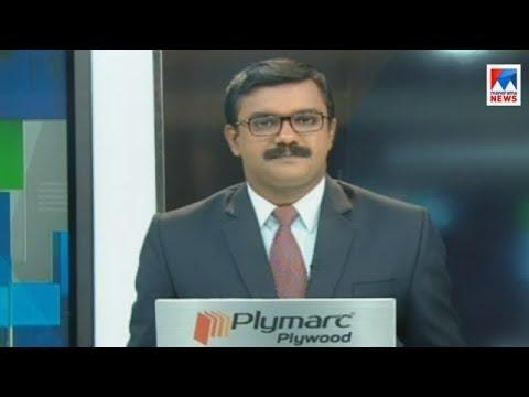 എട്ടു മണി വാർത്ത | 8 A M News | News Anchor - Priji Joseph | May 26, 2018