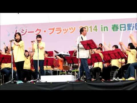 奈良市立一条高校吹奏楽部 サウス・ランパート・ストリート・パレード