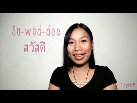 How to say HELLO in THAI like a LOCAL