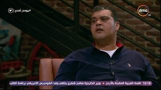 بيومي فؤاد يكشف لأحمد فتحي مقلب