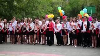 Последний звонок школа №6 Южноуральск HD