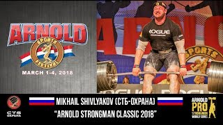 Mikhail Shivlyakov (Russia) - Arnold Strongman Classic-2018