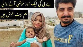 Alhamdulillah 1 Or Khushi Milny Wali 😍👼   Pakistani Family Vlogs   Maria Bilal