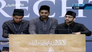 Jalsa Salana 2015 Germany - Nazam - Musawar & Hamad & Umair - Badr Gahe Zeeshan